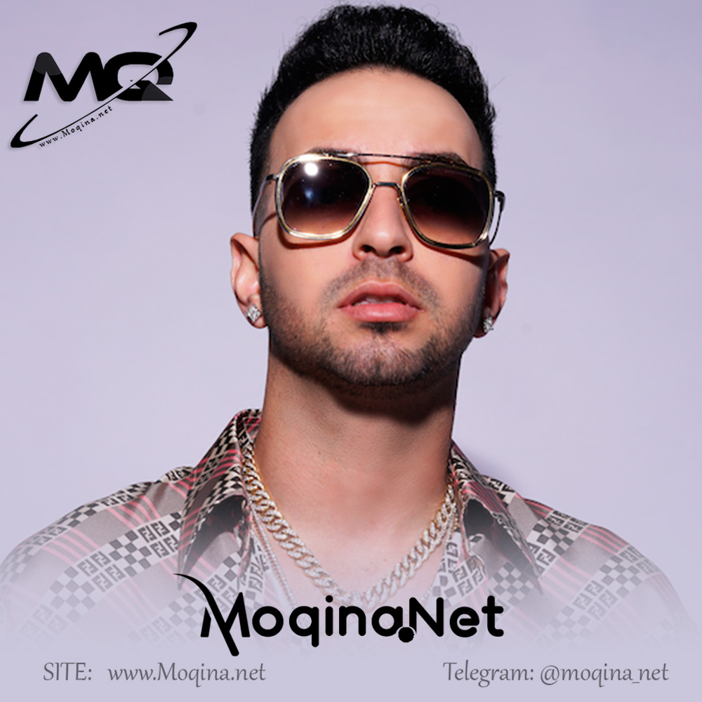 Justin Quiles feat. Plan B Magnifico - Si Tu