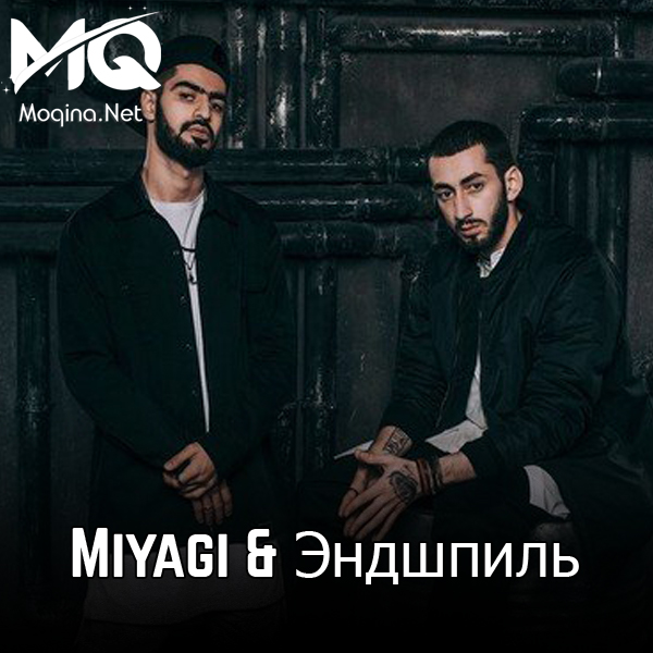 Miyagi & Эндшпиль feat. KADI - In Love (Kolya Dark Radio Edit)